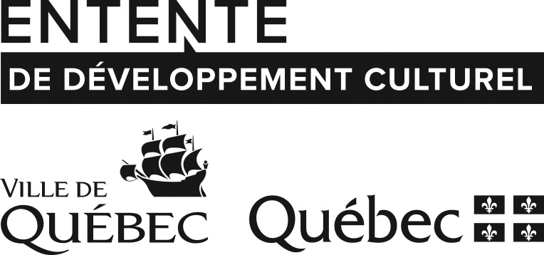 logo entente de developpement culturel